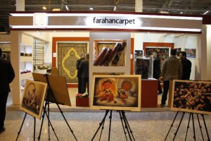 the presence of Farahan Carpet in Arak handmade carpet exhibition