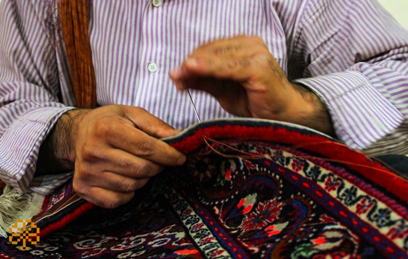 sewing carpet